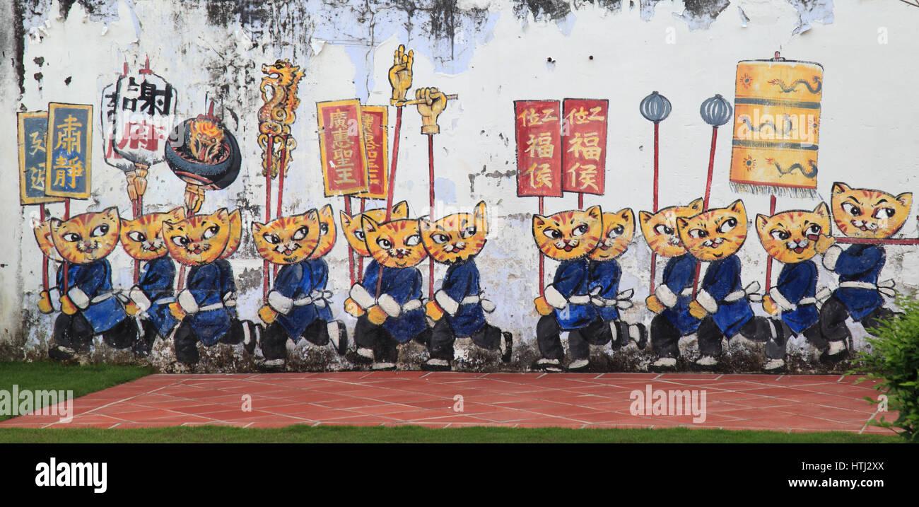 malaysia penang georgetown cats chinese wall painting stock malaysia penang georgetown cats chinese wall painting