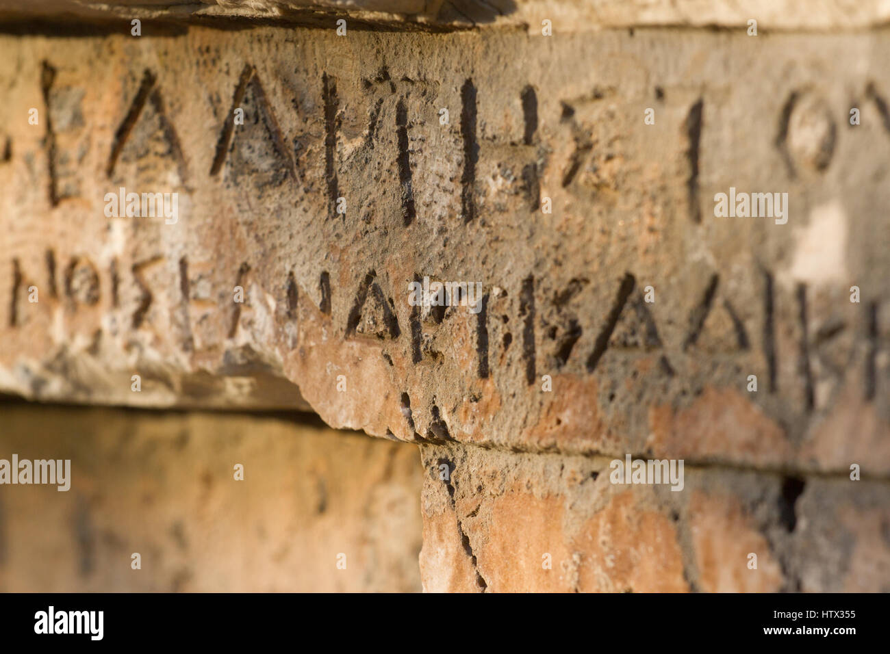 Inscription on old tomb in the greek language characters symbols inscription on old tomb in the greek language characters symbols hieroglyphs biocorpaavc