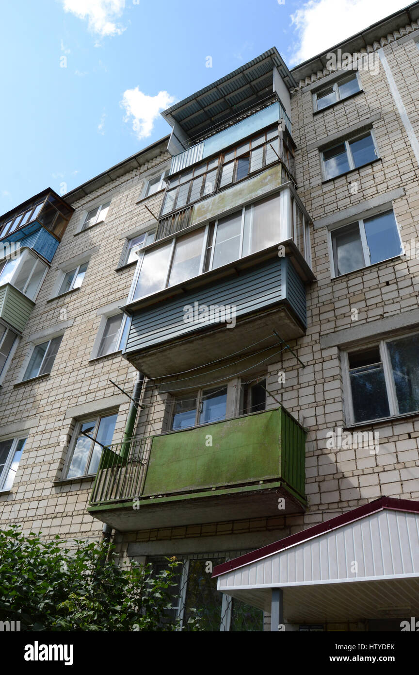 kovrov russia july 23 2015 five story brick apartment building - Brick Apartment 2015