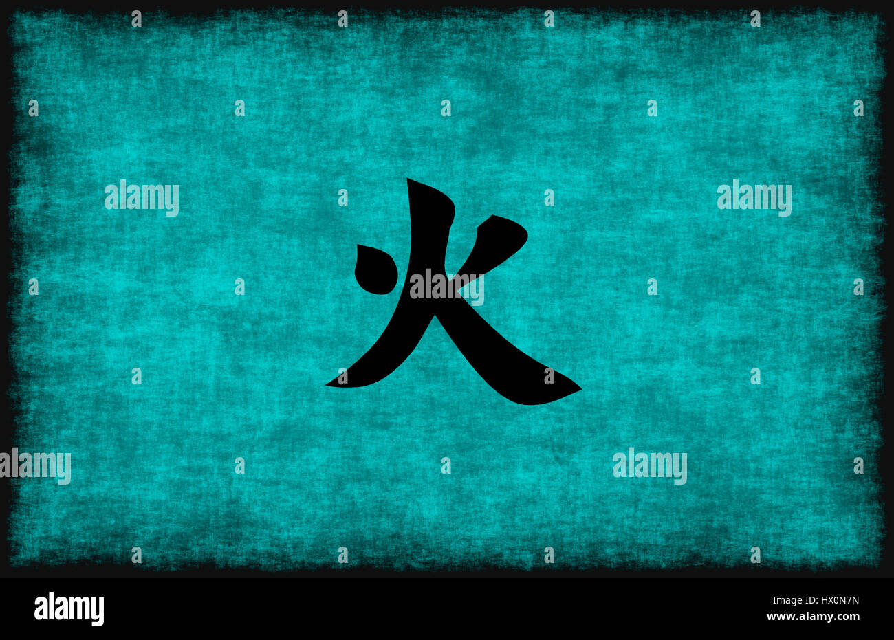 Chinese character painting for fire element in blue as concept chinese character painting for fire element in blue as concept buycottarizona
