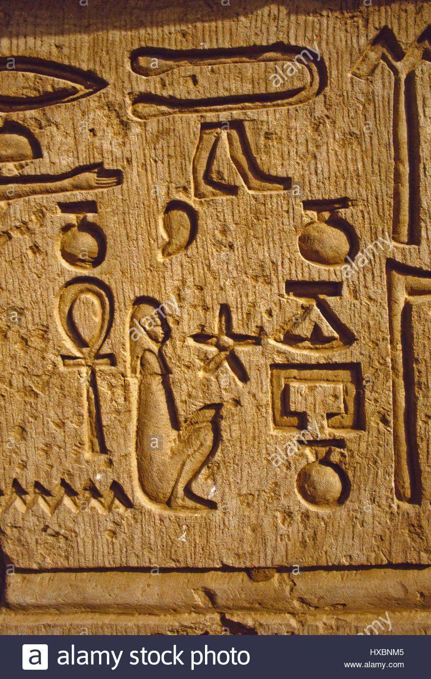 Kom ombo ancient egyptian hieroglyphs deep cut sharp symbols kom ombo ancient egyptian hieroglyphs deep cut sharp symbols seated god of this beautiful ruined temple biocorpaavc