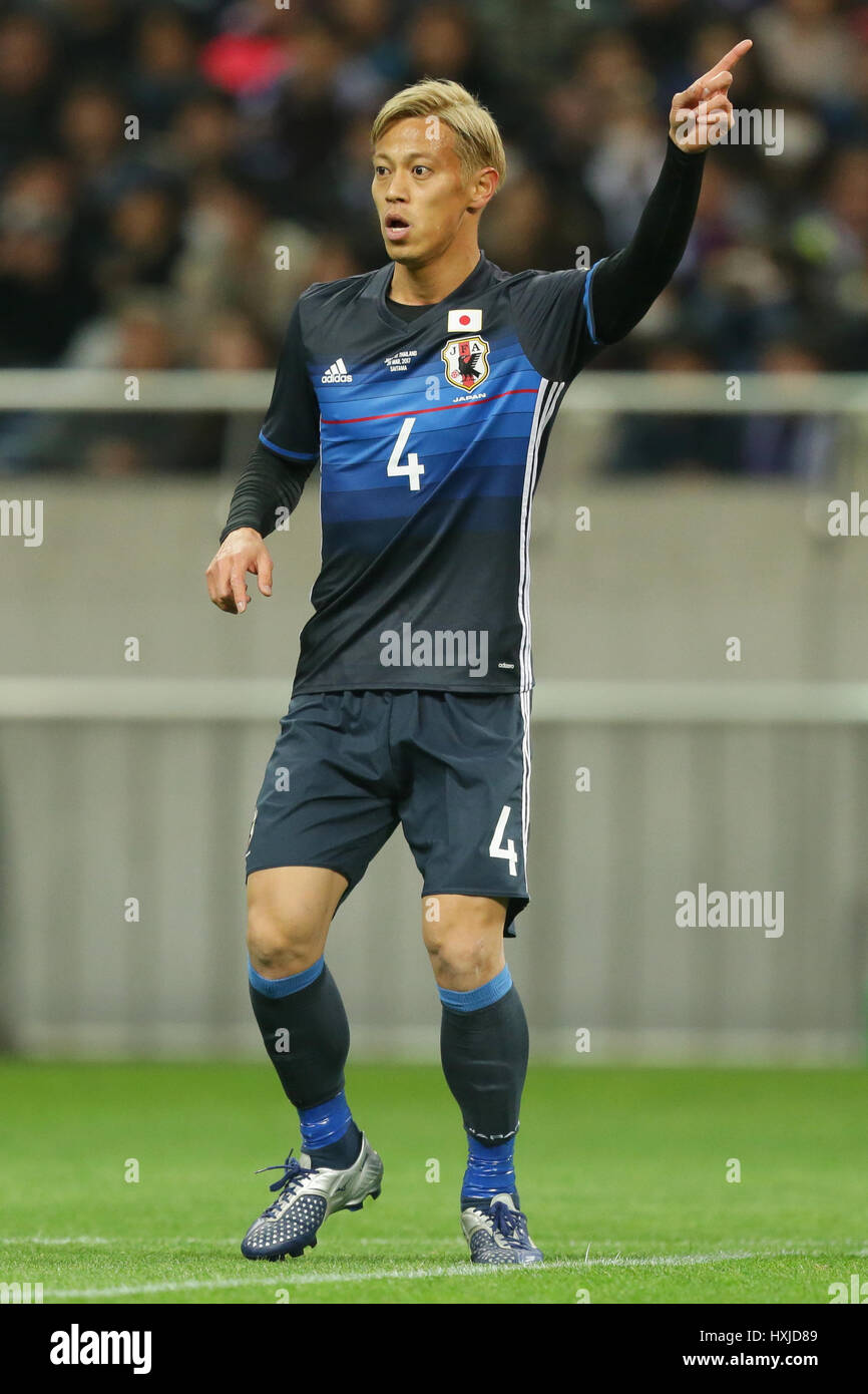 Keisuke Honda JPN MARCH 28 2017 Football Soccer Keisuke