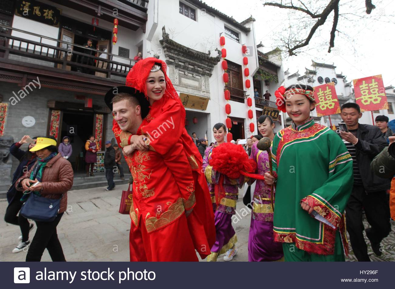 A Traditional Chinese Wedding Ceremony Is Held For The Groom From Ukraine And Bride