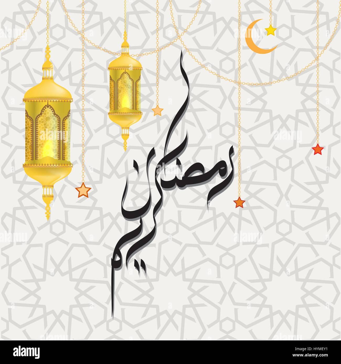 Vector ramadan kareem arabic calligraphy beautiful greeting card vector ramadan kareem arabic calligraphy beautiful greeting card template for menu invitation poster banner stopboris Gallery