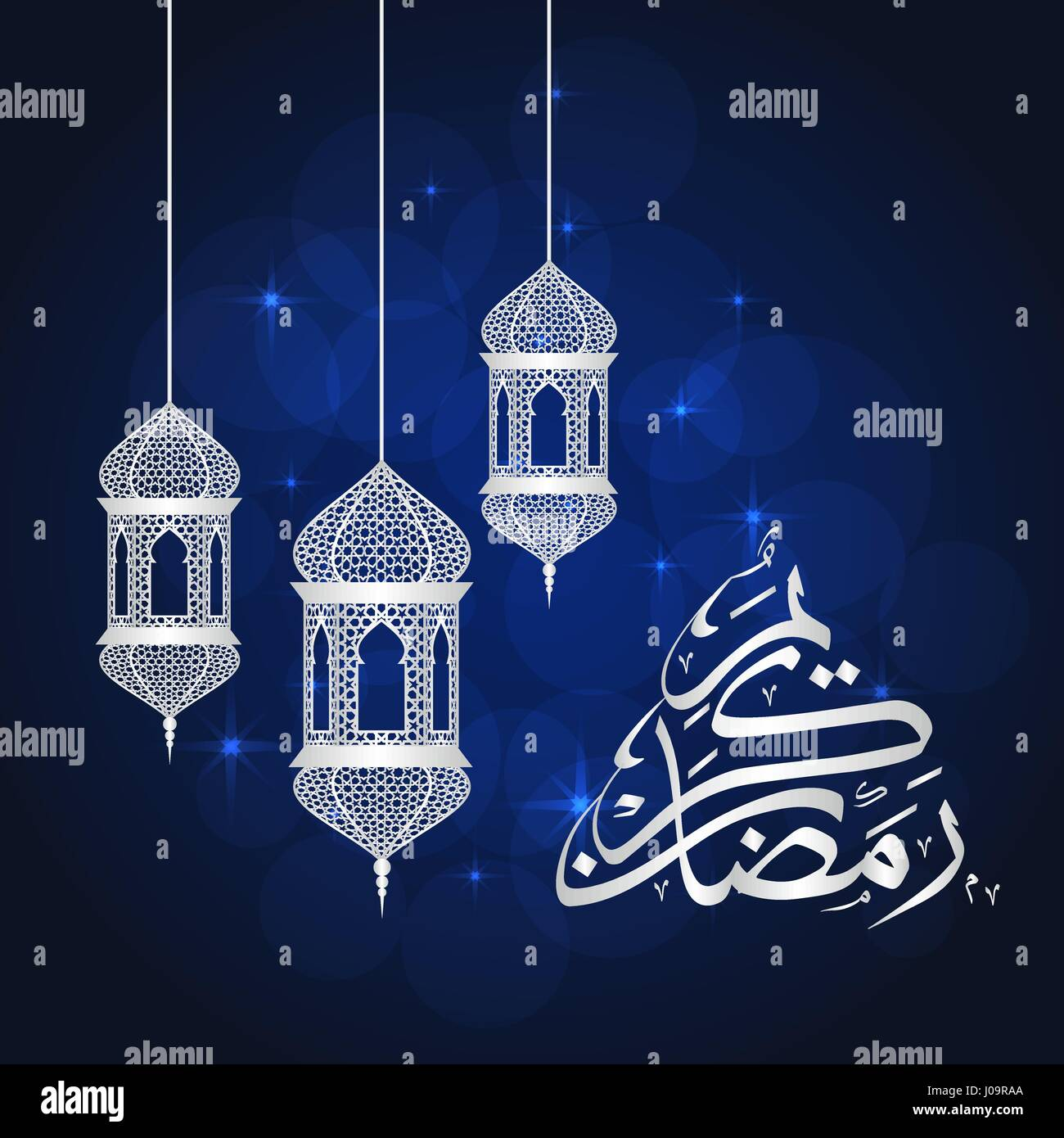 Ramadan greeting card on blue background vector illustration stock ramadan greeting card on blue background vector illustration ramadan kareem means ramadan is generous kristyandbryce Image collections