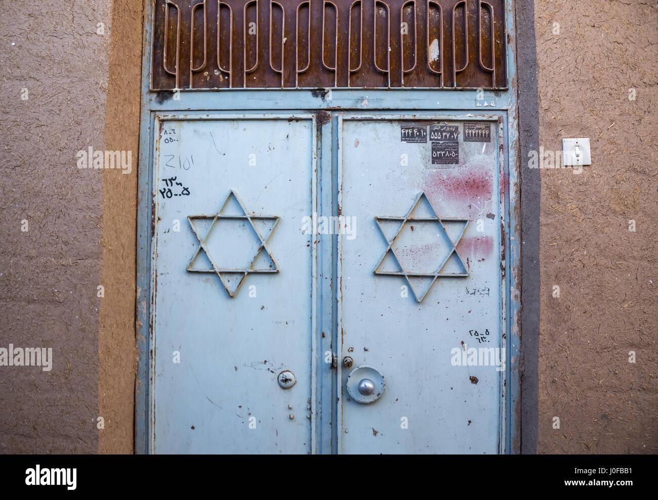 Jewish star of david symbol on a door on the old town of kashan city jewish star of david symbol on a door on the old town of kashan city capital of kashan county of iran buycottarizona Images