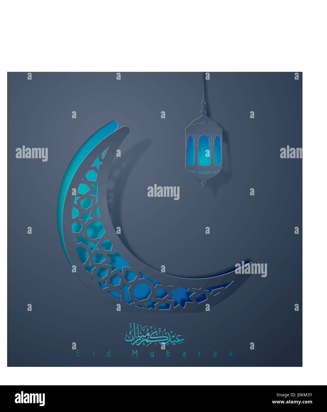 Umrah Banner: Islamic Background Design Arabic Pattern In Crescent