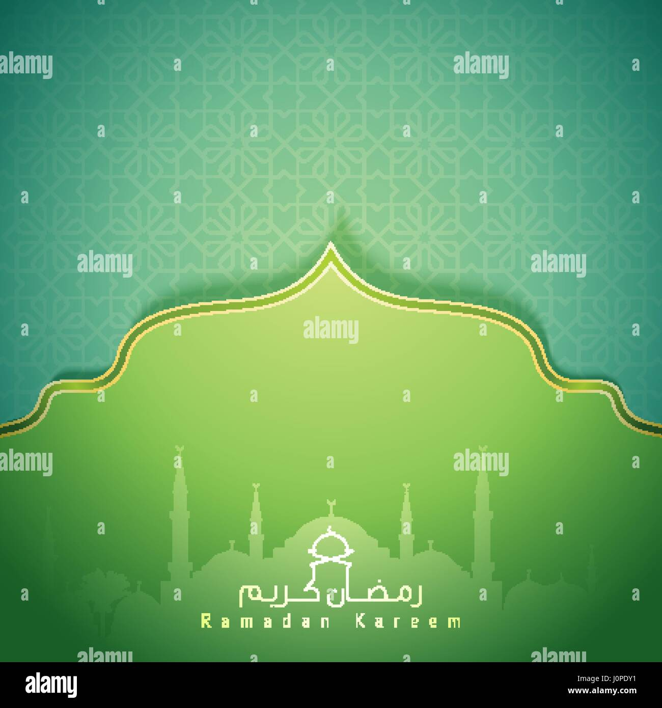 Mosque background for ramadan kareem stock photography image - Mosque Dome And Arabic Calligraphy For Greeting Background Ramadan Kareem