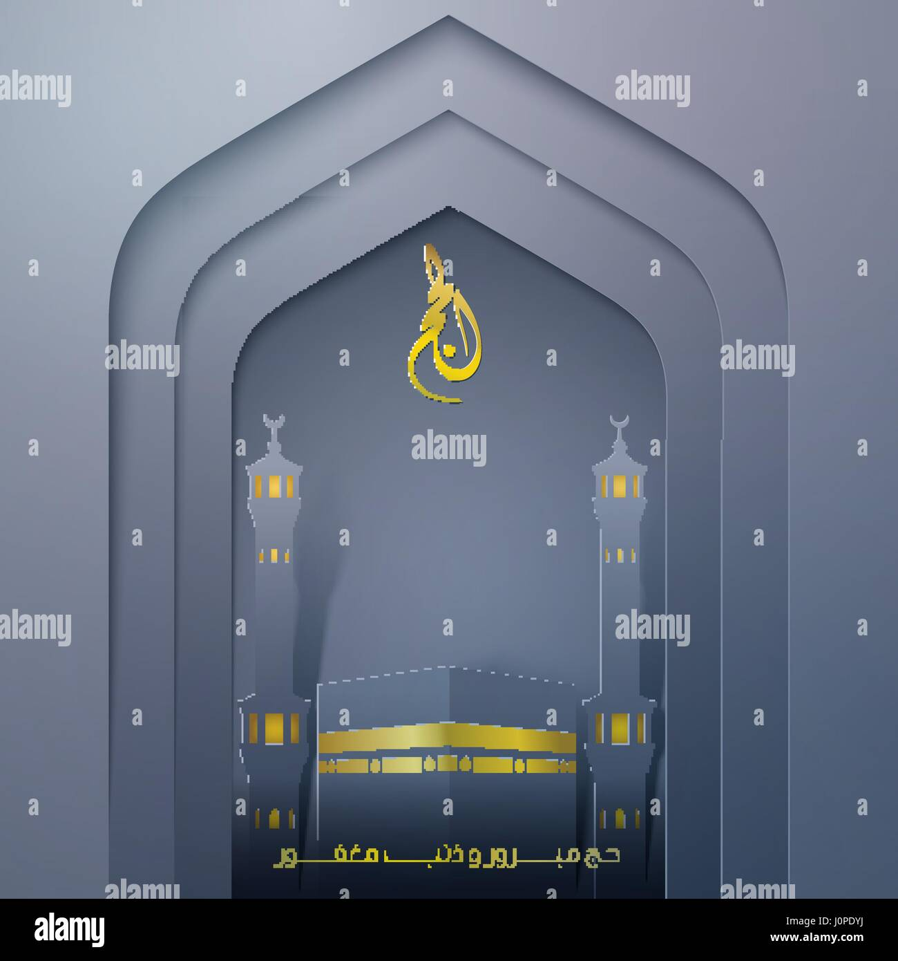 Umrah Banner: Mosque Door With Kaaba Haram Mosque For Hajj Greeting
