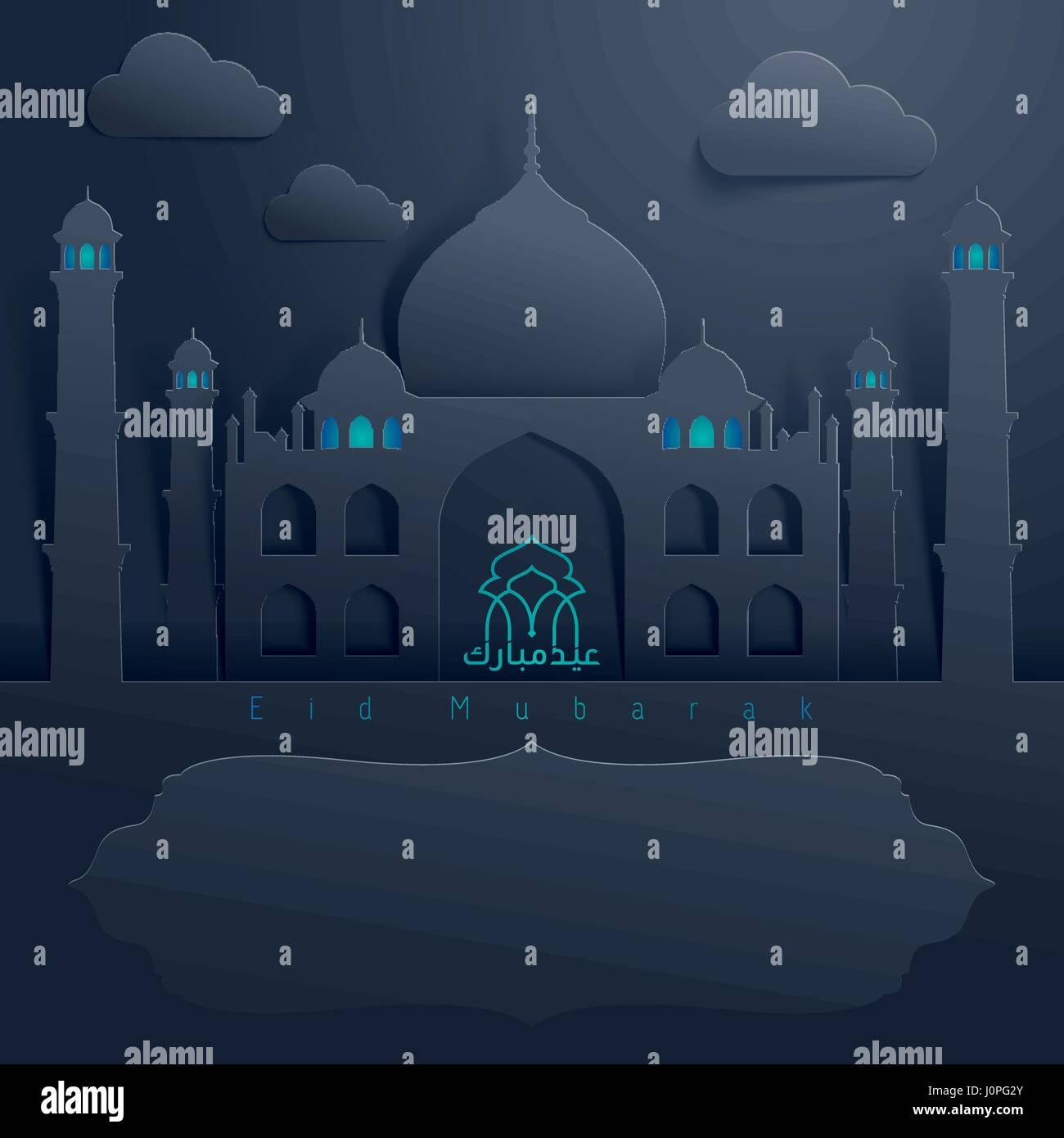 Mosque background for ramadan kareem stock photography image - Islamic Background Mosque And Camel Arabian Travel For Ramadan Kareem