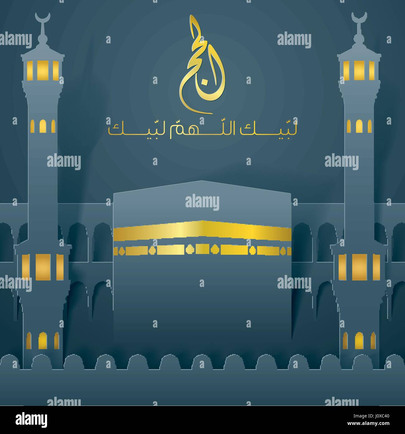 Umrah Banner: Hajj Greeting Card With Kaaba And Mosque Islamic