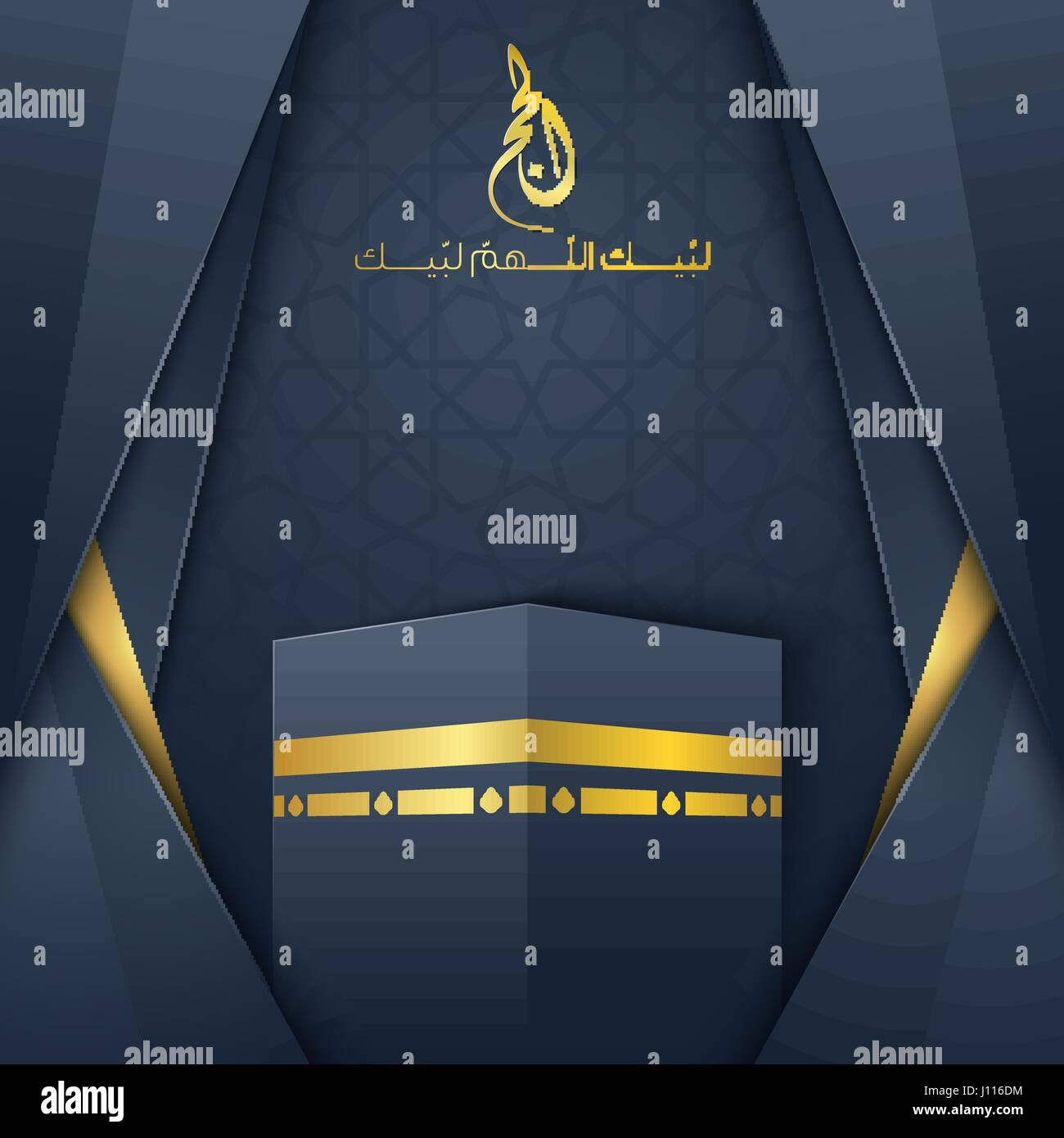 Umrah Banner: Islamic Vector Design Hajj Greeting Card Template With