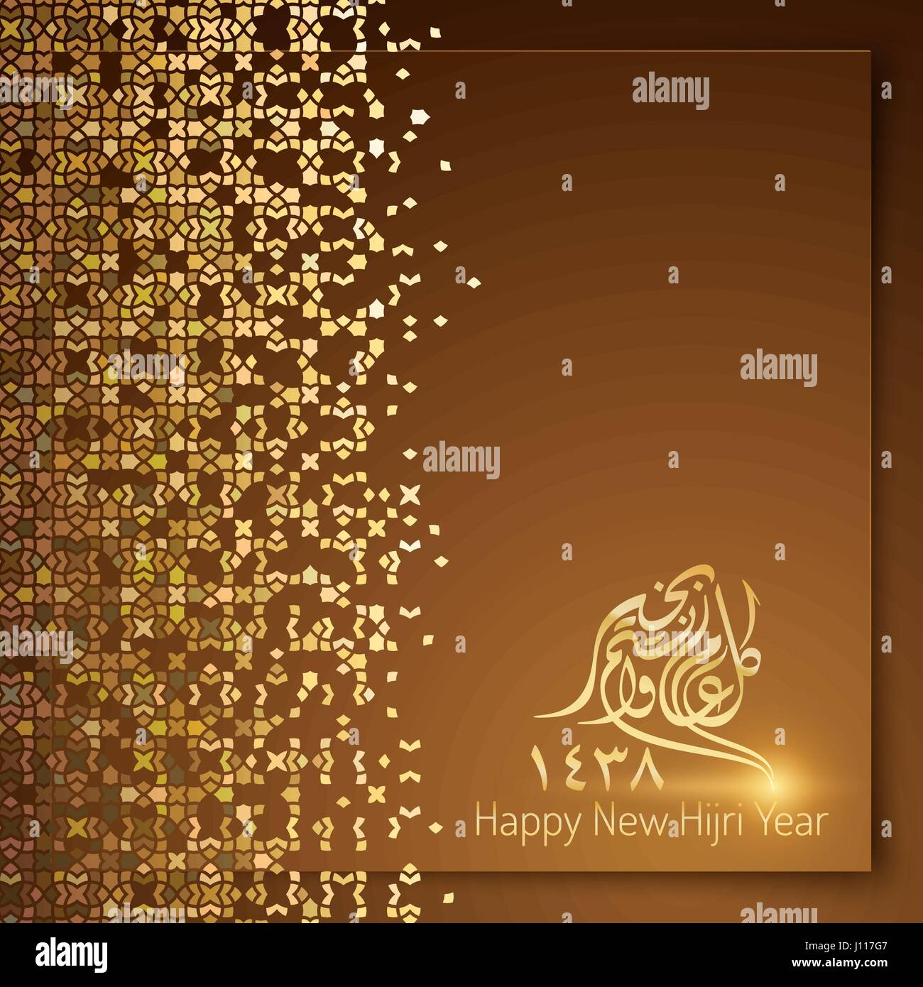 Islamic new hijri year 1438 greeting card template with morocco gold islamic new hijri year 1438 greeting card template with morocco gold pattern kristyandbryce Image collections