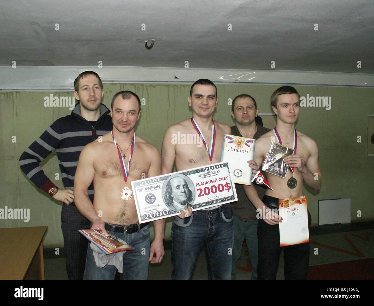 Hardcore Groups 118