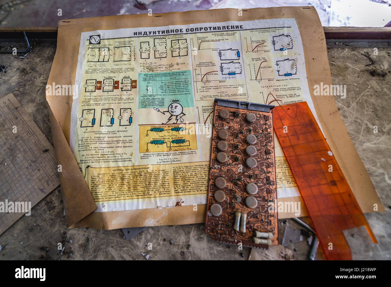 schematic of a nuclear power plant html with Stock Photo Drawing Schematic In  Mand Centre Building Of Soviet Duga Radar 138941202 on Chernobyl Disaster 12316158 likewise Wiring Diagram For Electric Stations in addition 20090828261702500 furthermore Stock Photo Drawing Schematic In  mand Centre Building Of Soviet Duga Radar 138941202 besides Fossil Fuel Power Plant Diagram.