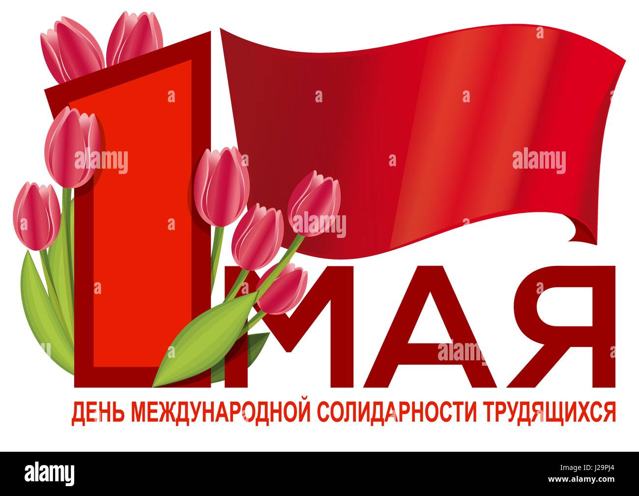 Poster design keywords - International Workers Day Greetings In Russian Poster Design With The Red Flag And A