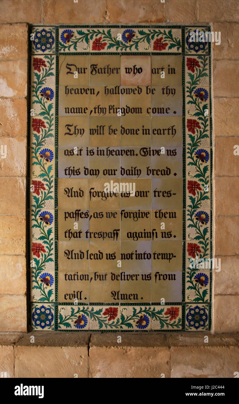 the lord u0027s prayer in the church of pater noster eleona stock