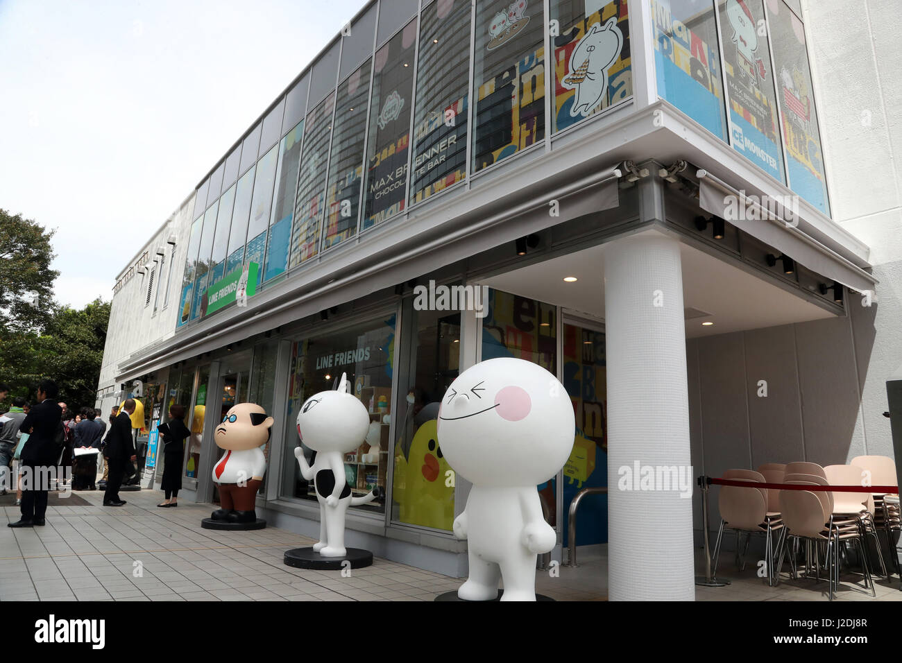 tokyo, japan. 27th apr, 2017. a pop-up cafe and character goods