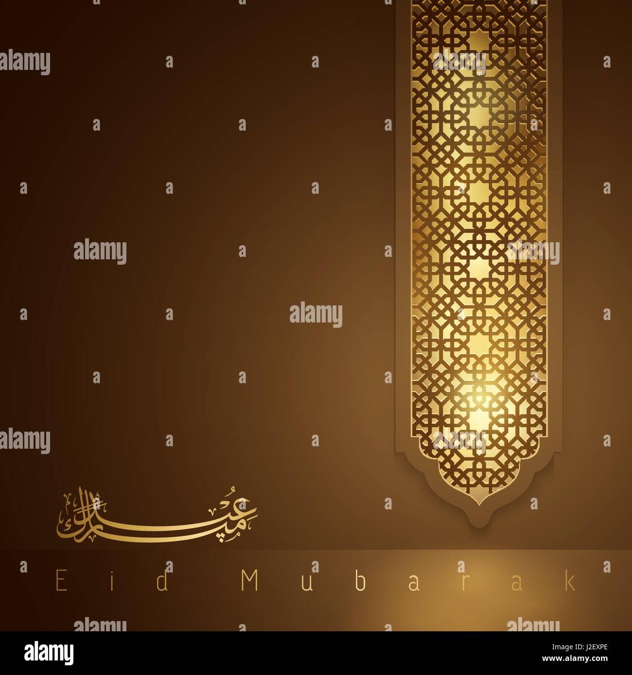 Eid mubarak glow arabic pattern window greeting card background eid mubarak glow arabic pattern window greeting card background kristyandbryce Choice Image