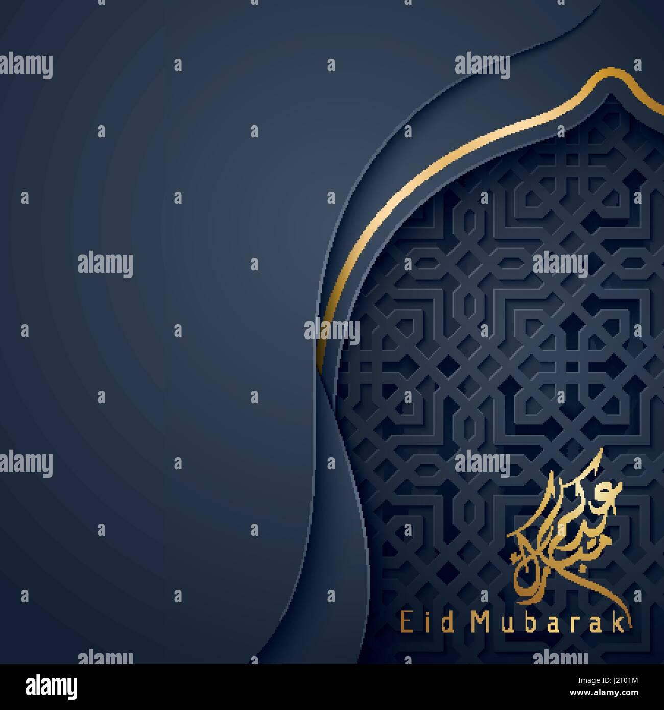Islamic Vector Greeting Card Template For Happy Ramadan Eid Mubarak  Eid Card Templates