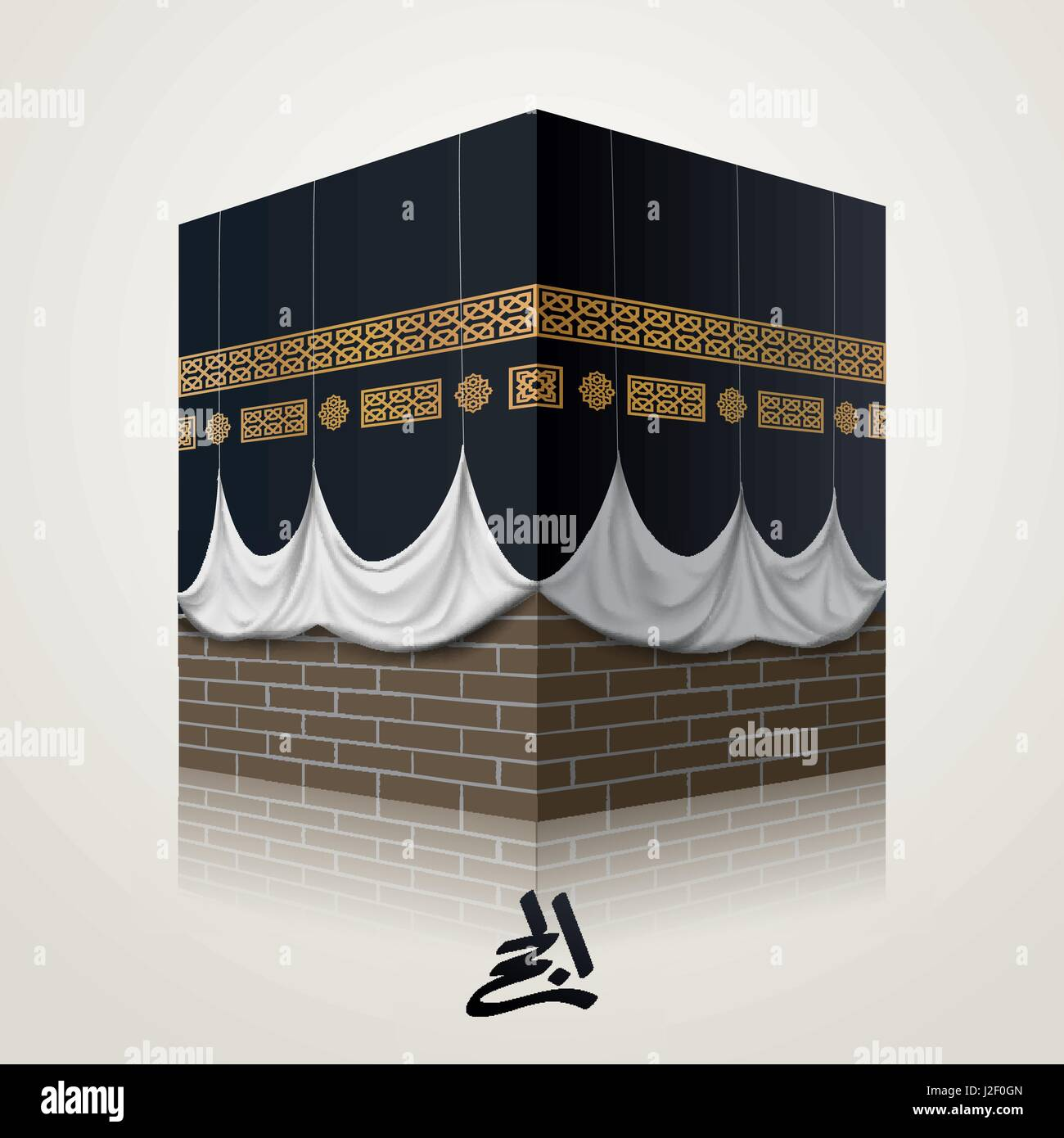 Umrah Banner: Islamic Vector Realistic Icon Illustration Kaaba For Hajj