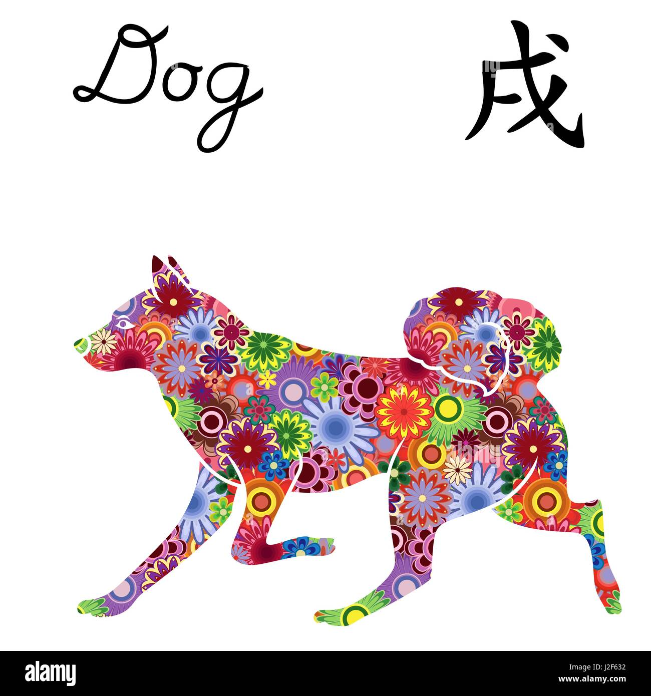 Running Dog Chinese Zodiac Sign, vector stencil with color