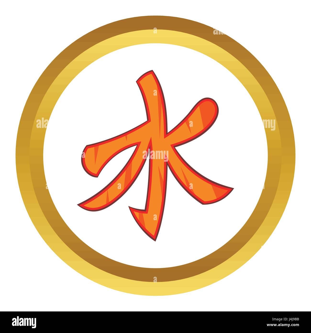 Confucianism  Wikipedia