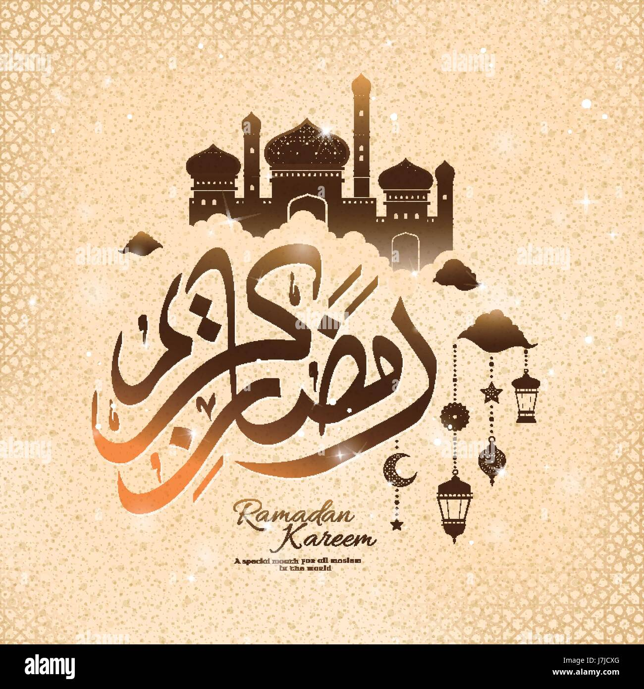 Mosque background for ramadan kareem stock photography image - Simple Ramadan Kareem Calligraphy Design With Mosque On Clouds Beige Background Stock Image