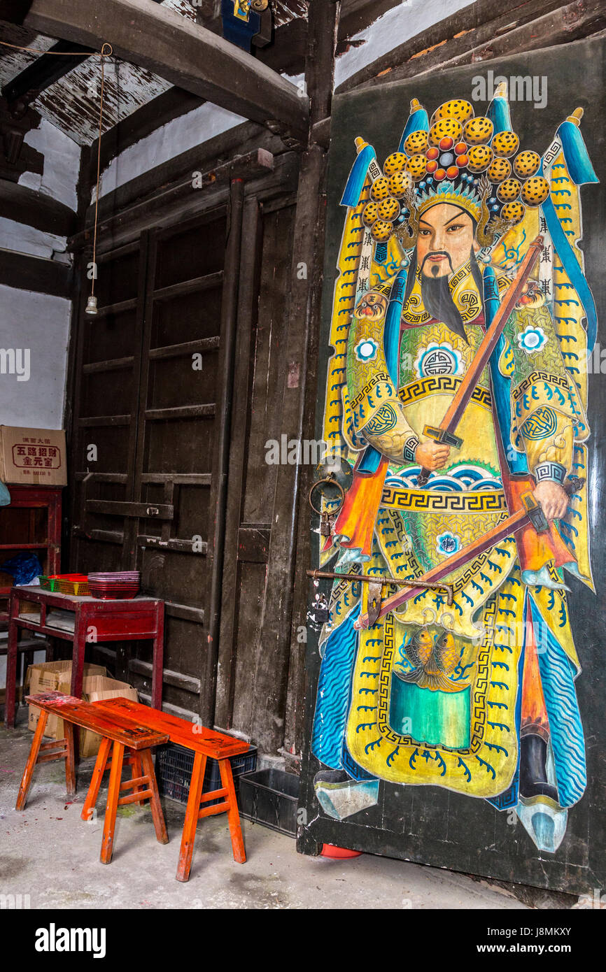 Chinese Door God Qin Shubao (Qin Qiong) in a Buddhist Temple  sc 1 st  Alamy & Yongjia Zhejiang China. Chinese Door God Qin Shubao (Qin Qiong ...