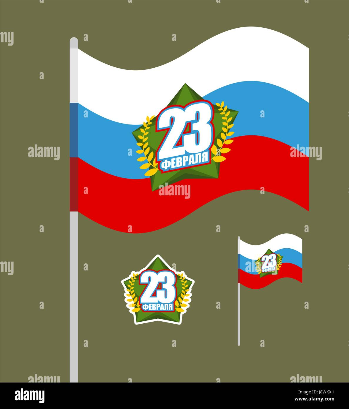 flag of russia banner of russian army green star symbol of a
