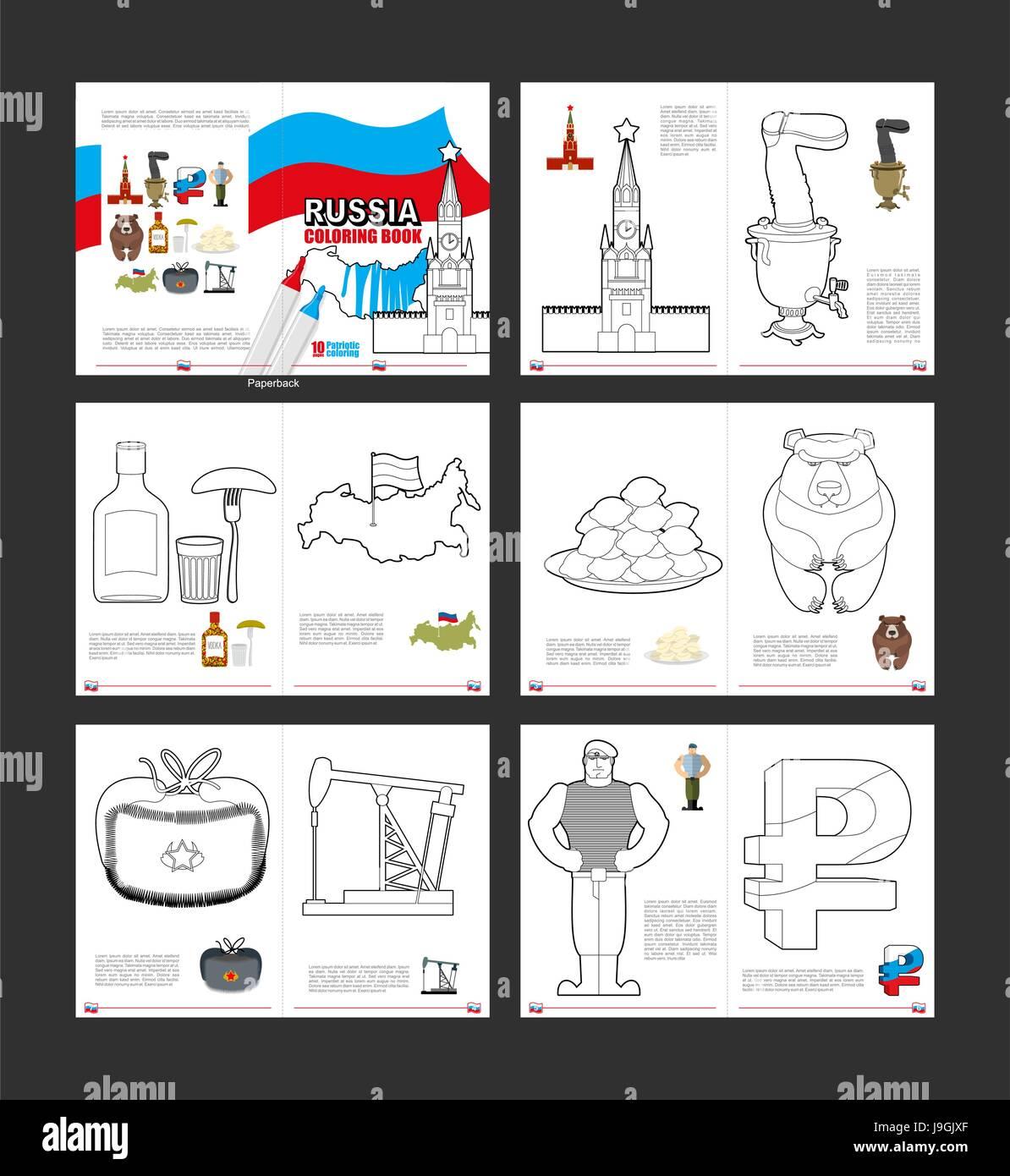 russia coloring book patriotic book for coloring russian