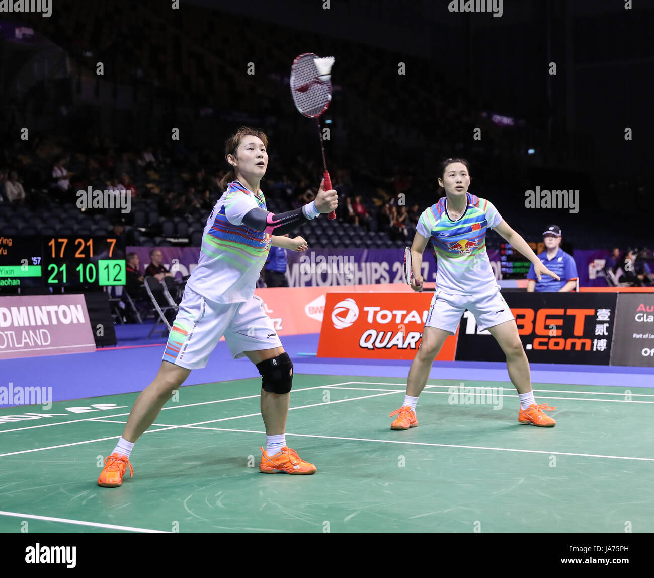 GLASGOW Aug 25 2017 Xinhua Luo Ying and Luo Yu