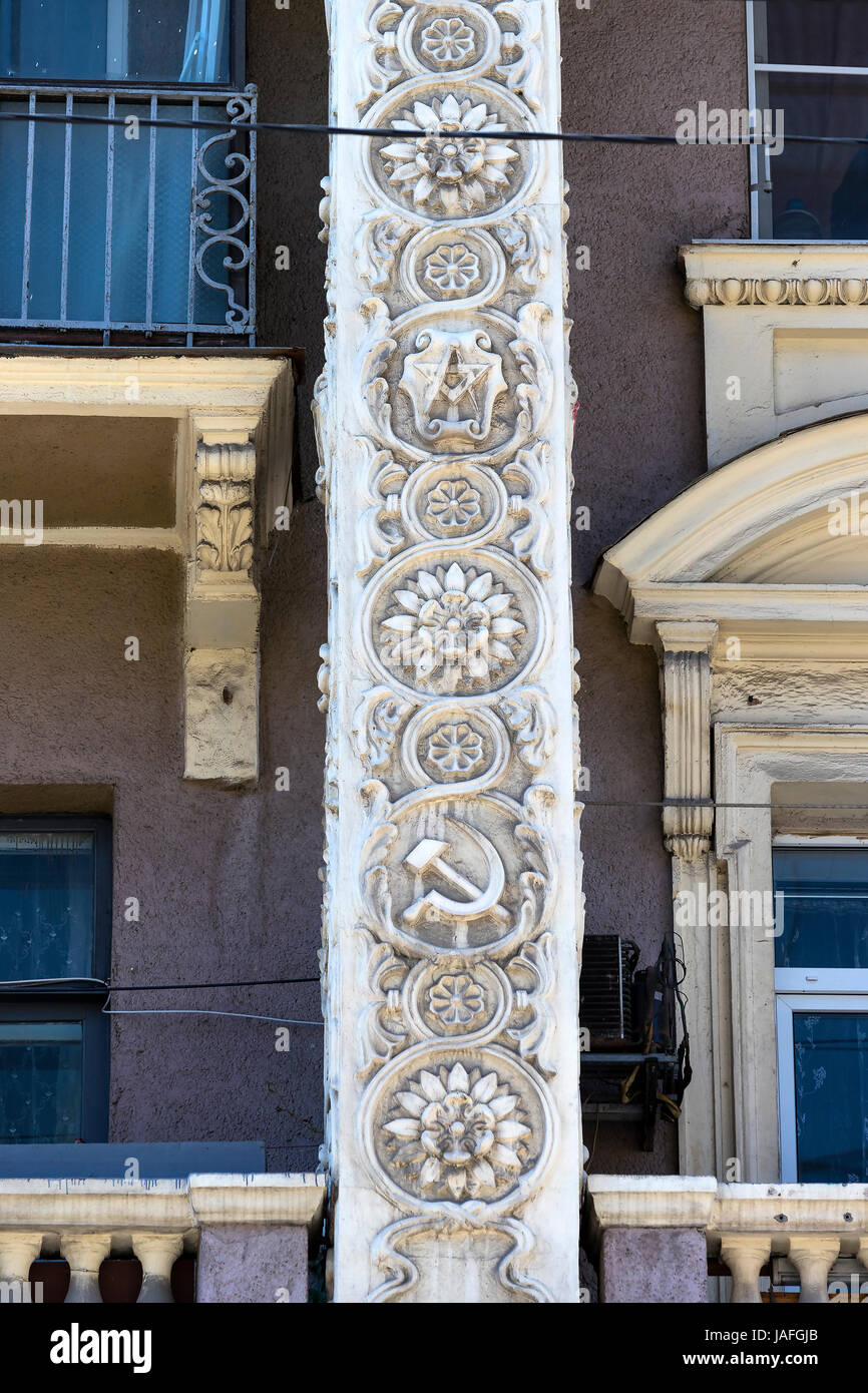 Soviet symbolism in the architecture of stucco mosaic bas relief soviet symbolism in the architecture of stucco mosaic bas relief buycottarizona
