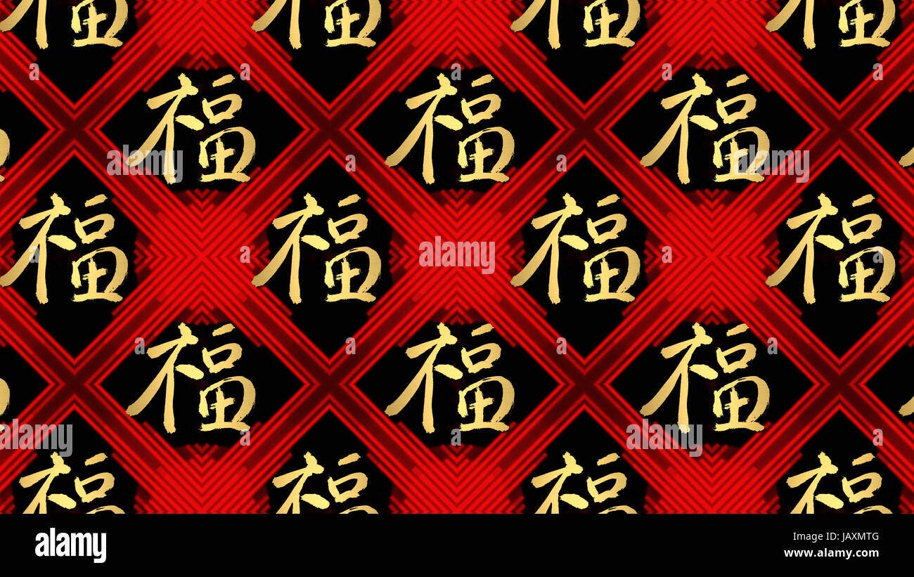 Wish and blessing chinese calligraphy of traditional chinese lunar wish and blessing chinese calligraphy of traditional chinese lunar new year buycottarizona Images
