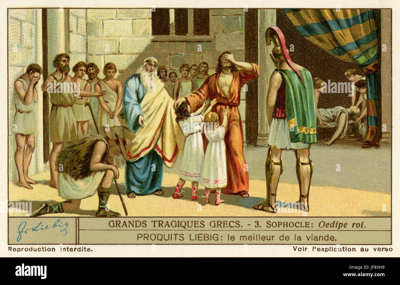 a brief overview of oedipus the king a play by sophocles Oedipus the king by sophocles friends, countrymen, i learn king oedipus 'twas but a brief while were thou wast proclaimed.