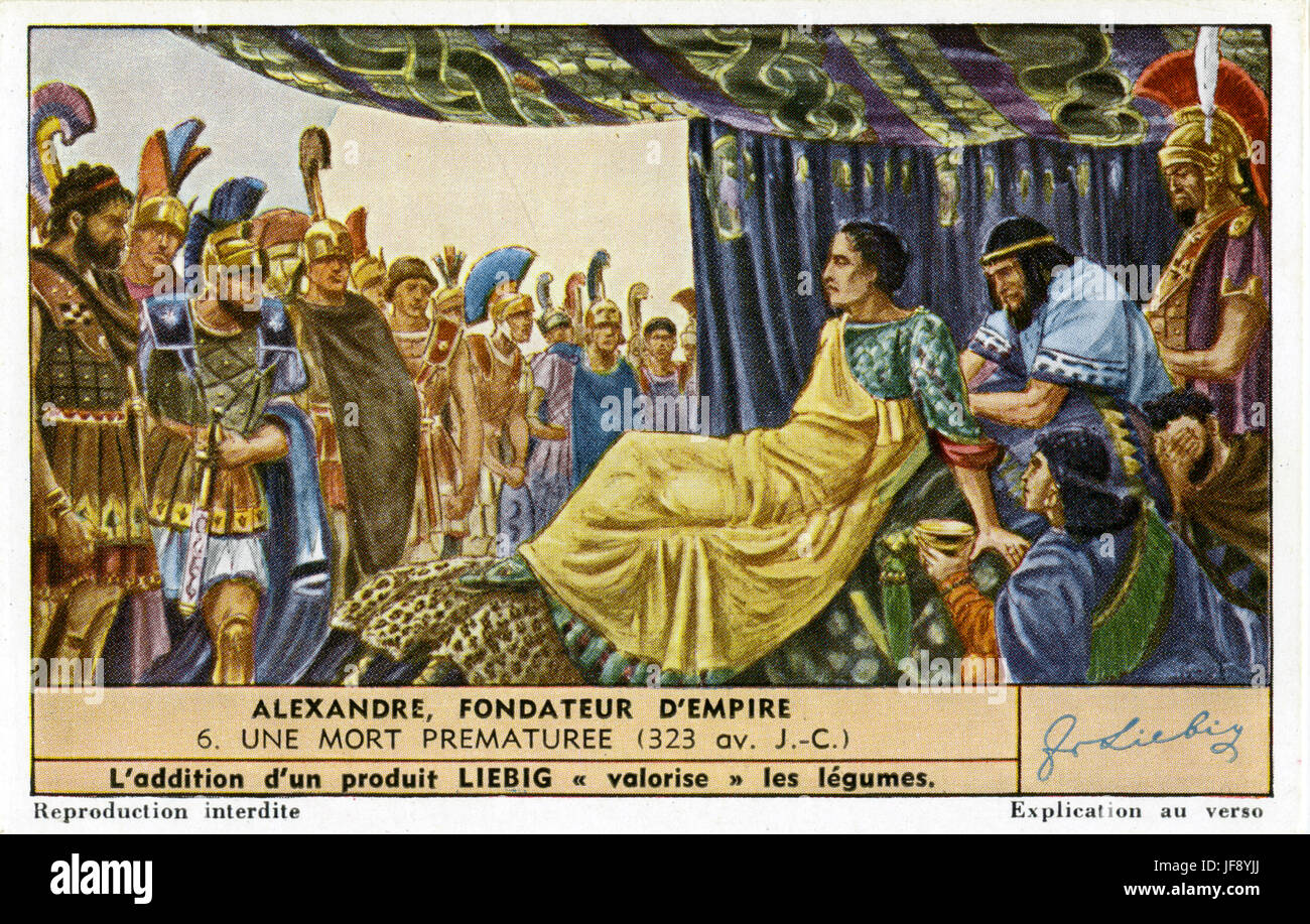 the death of alexander the great essay Home » writing » essays » alexander the great research paper essay on alexander the great scientists solved year old mystery death alexander great with.