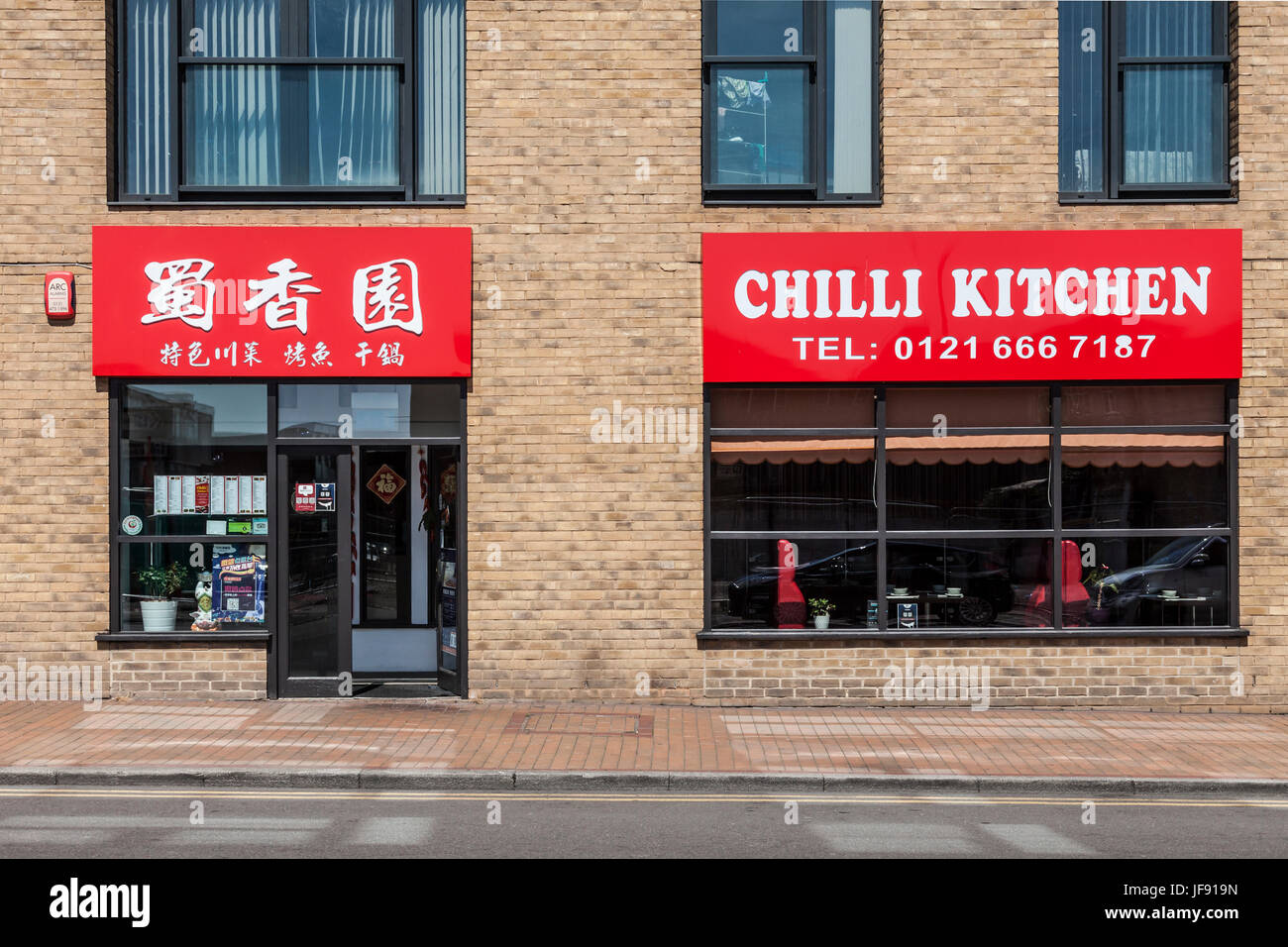 Chilli Kitchen Chinese Restaurant exterior, windows and entrance ...