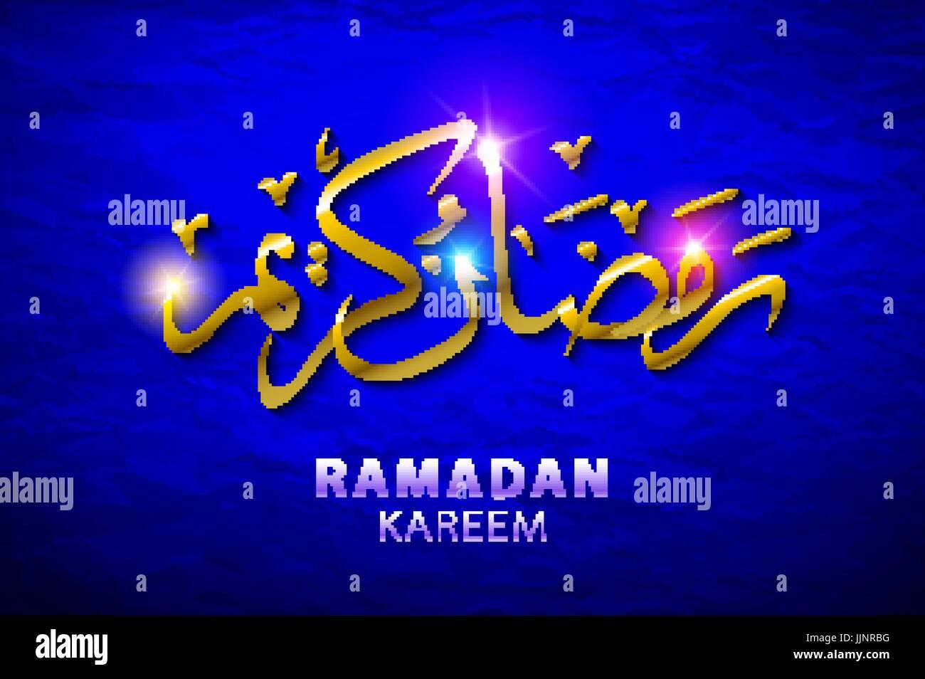 Ramadan greetings in arabic script an islamic greeting card for ramadan greetings in arabic script an islamic greeting card for holy month of ramadan kareem eps 10 vector illustration art kristyandbryce Images