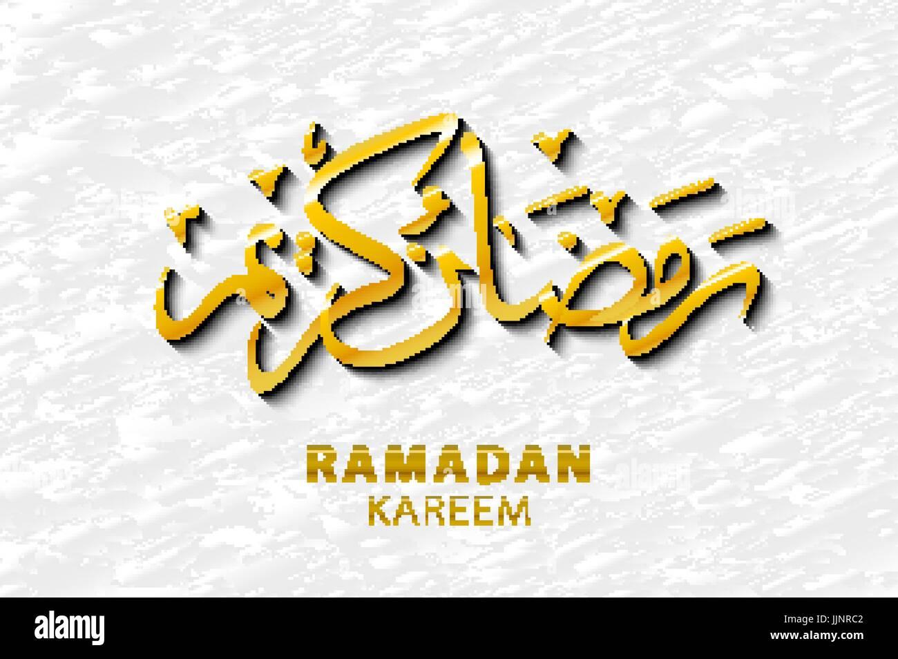Ramadan greetings in arabic script an islamic greeting card for ramadan greetings in arabic script an islamic greeting card for holy month of ramadan kareem translation generous ramadhan art kristyandbryce Images