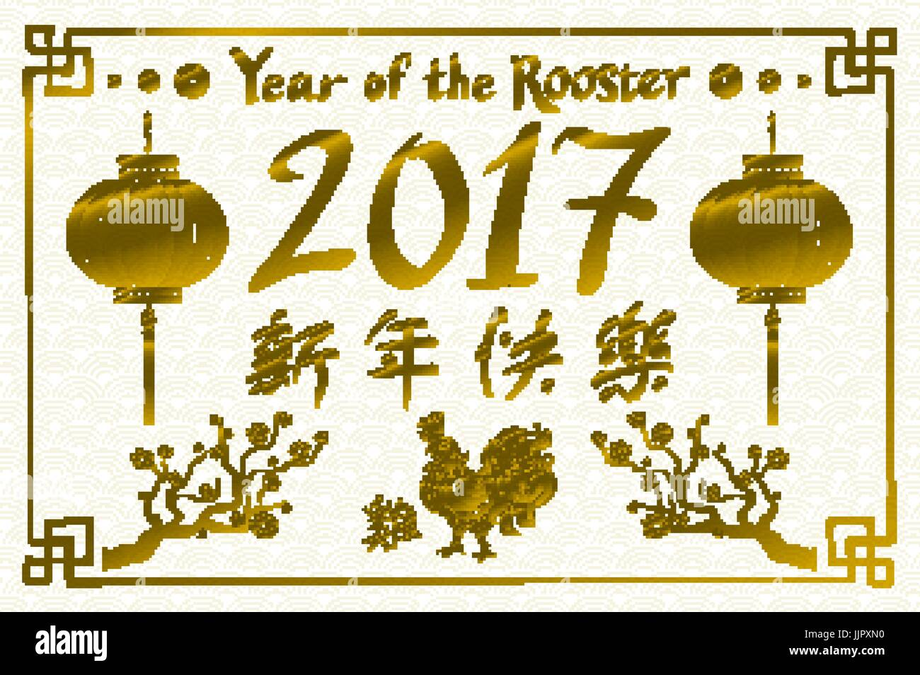 2017 new year with chinese symbol of rooster year of rooster 2017 new year with chinese symbol of rooster year of rooster golden rooster on dragon fish scales background art buycottarizona Gallery