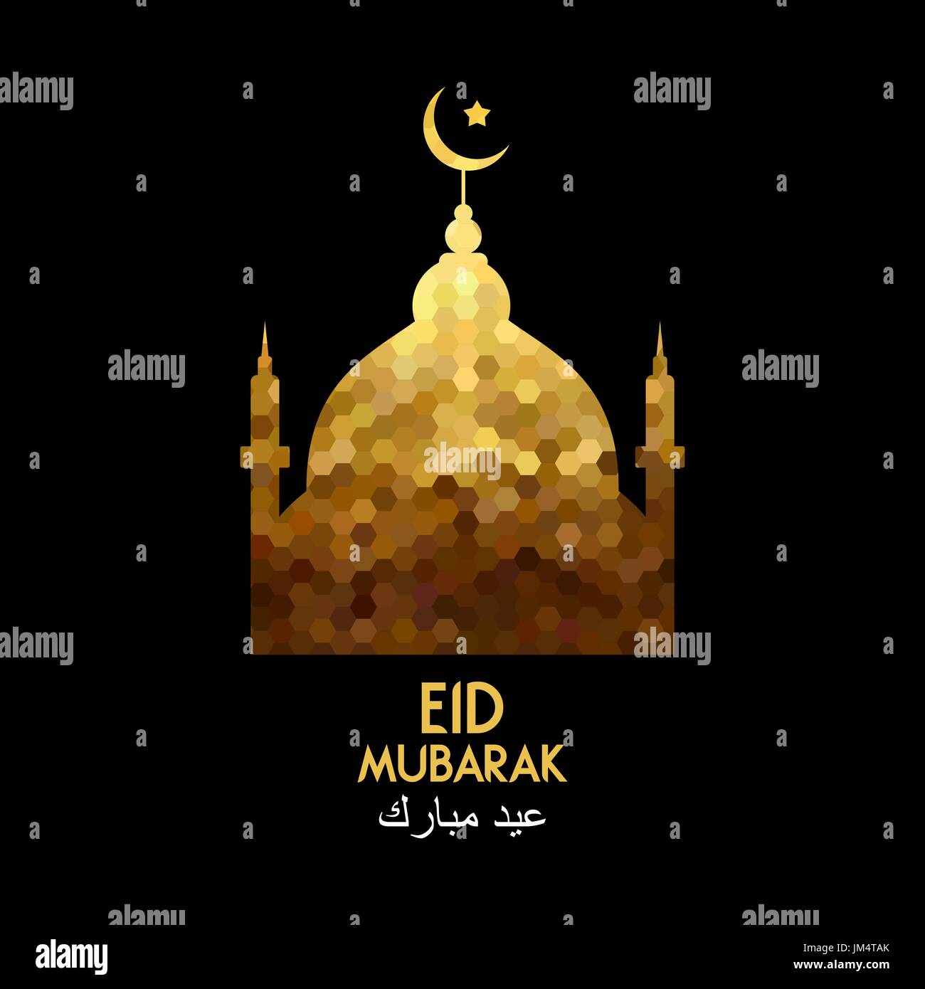 Eid Mubarak Greeting Card For Muslim Holiday Season Traditional
