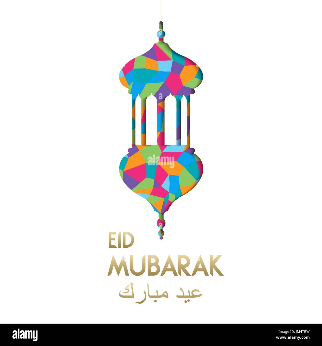 Eid mubarak paper cut art greeting card for muslim holiday season eid mubarak paper cut art greeting card for muslim holiday season traditional lantern in colorful mosaic with arabic typography quote eps10 vector m4hsunfo