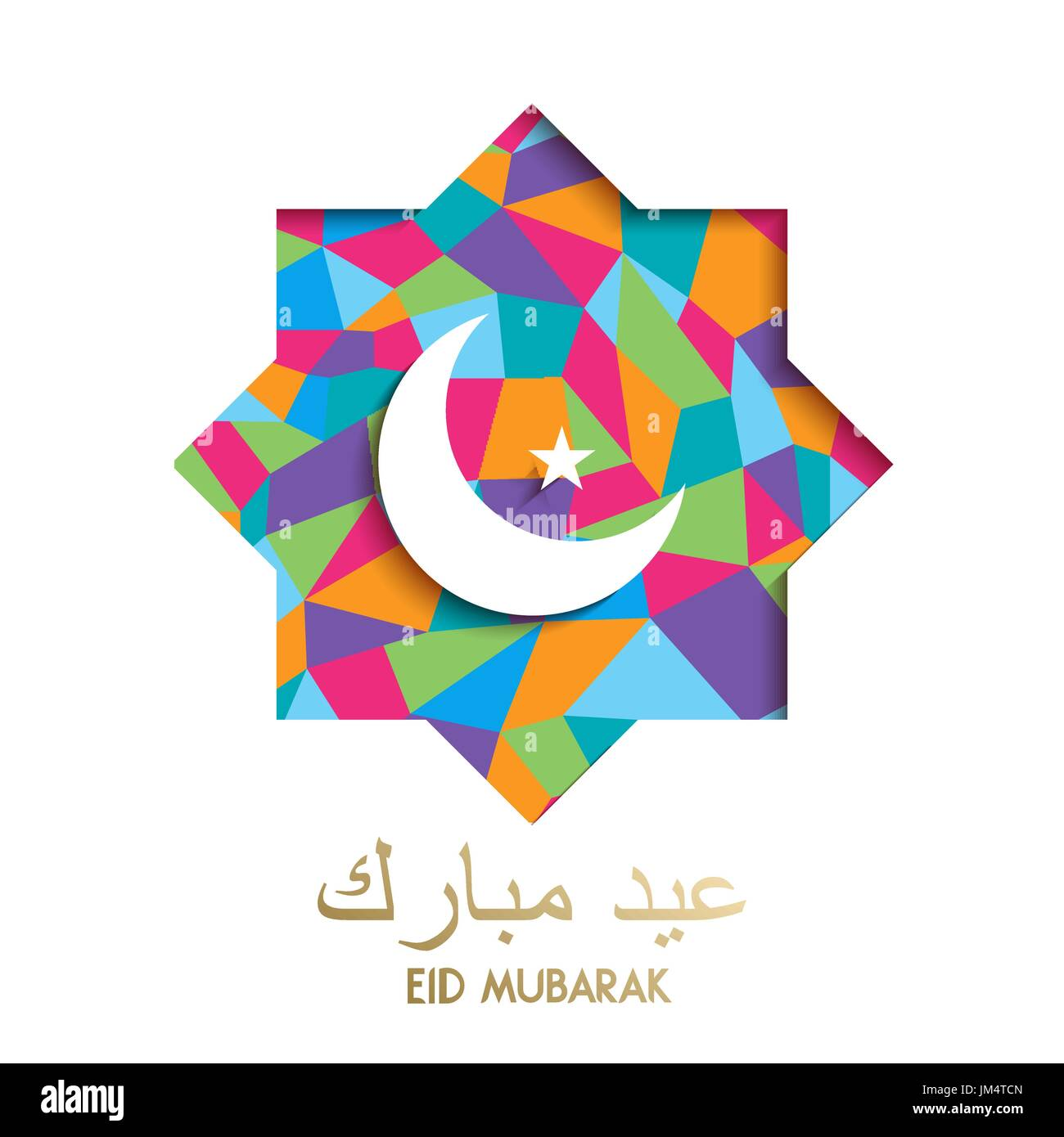 Eid mubarak paper cut art greeting card for muslim holiday season eid mubarak paper cut art greeting card for muslim holiday season moon and star in kristyandbryce Image collections