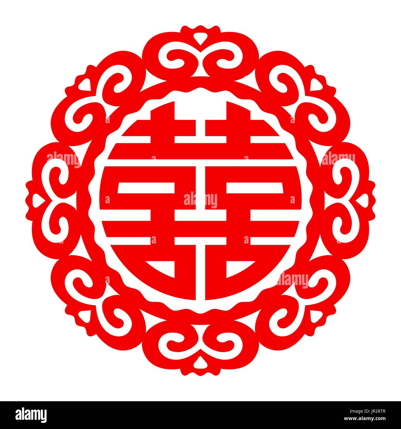 Vector chinese double happiness symbol stock vector art vector chinese double happiness symbol biocorpaavc Images