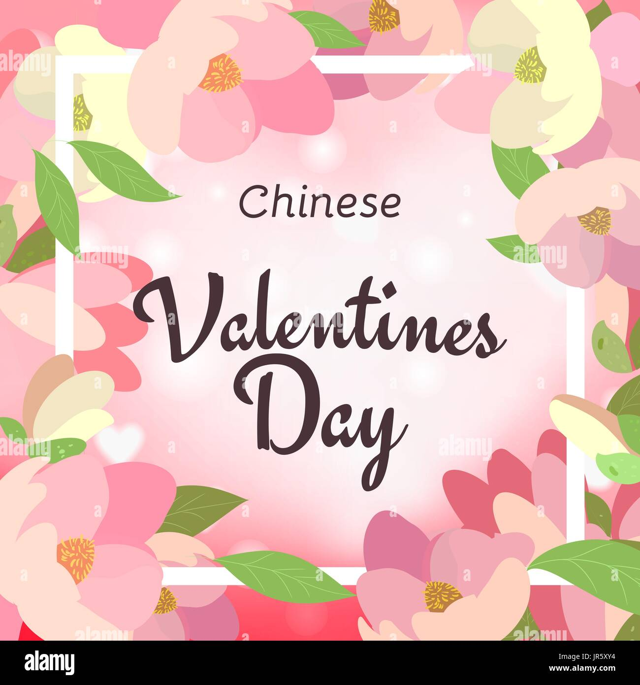 Holiday Greetings Illustration Chinese Valentines Day Vector Stock