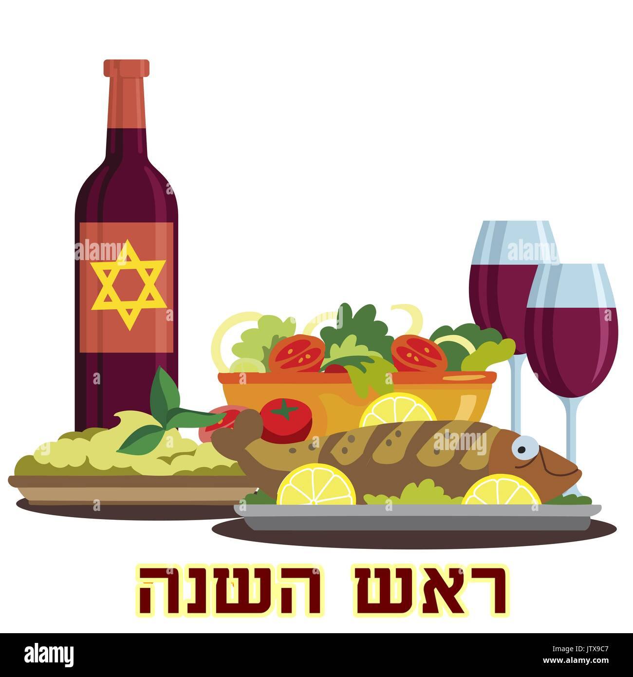 Happy Rosh Hashanah Jewish New Year Festive Table With Traditional