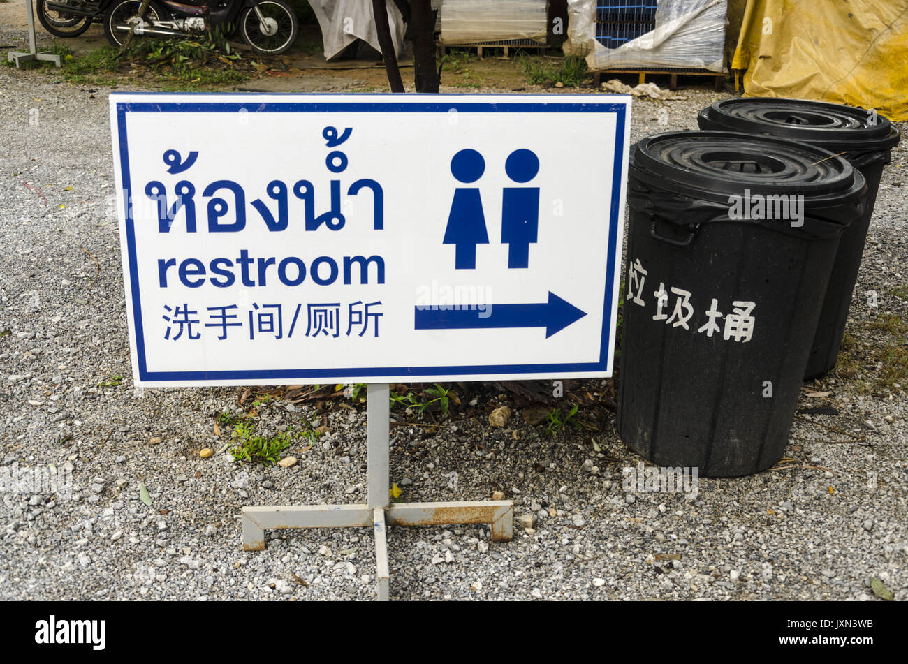 Chinese Toilet Sign Stock Photos & Chinese Toilet Sign ...