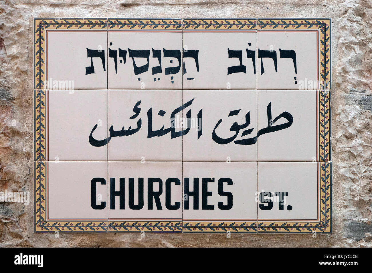 Sign on ceramic tiles in english hebrew and arabic of the churches sign on ceramic tiles in english hebrew and arabic of the churches street at the christian quarter in the old city east jerusalem israel dailygadgetfo Images