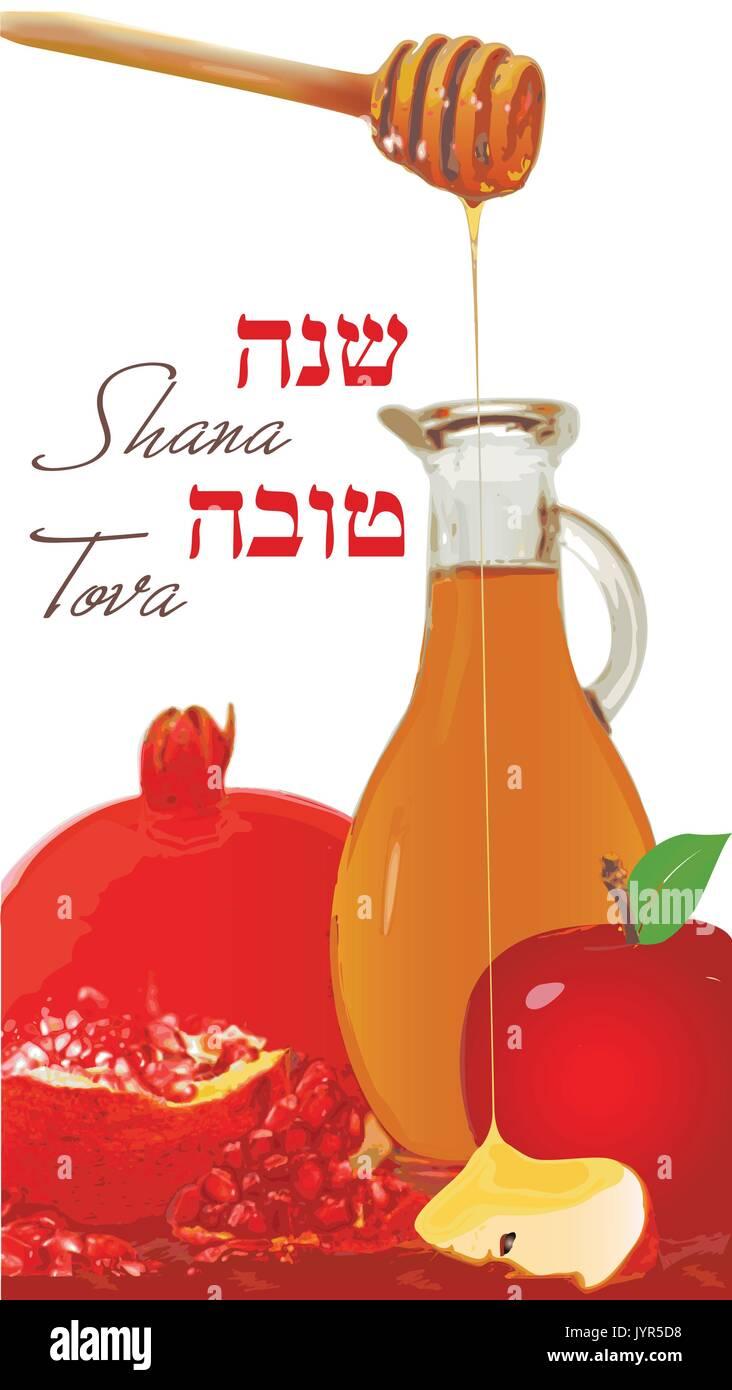 Vector Illustration Happy New Year Hebrew Rosh Hashana