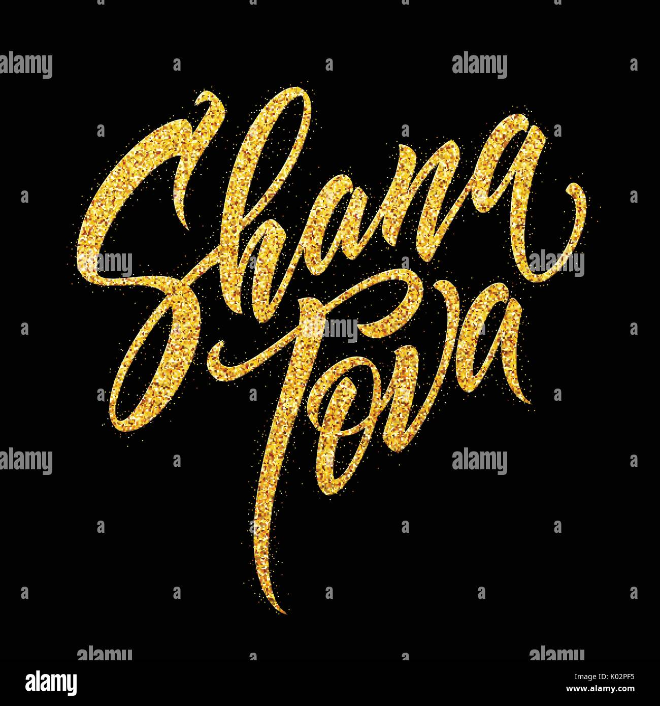 Rosh hashanah jewish new year greeting card text shana tova rosh hashanah jewish new year greeting card text shana tova golden background vector illustration kristyandbryce Choice Image